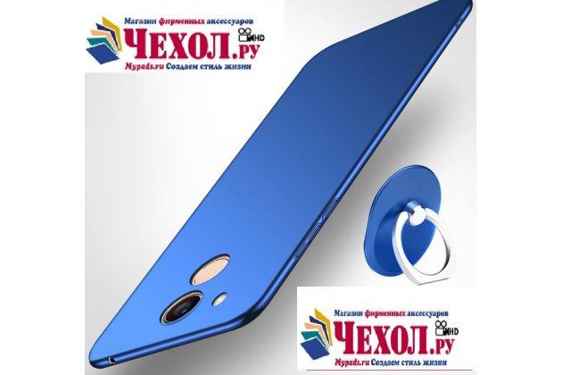 Задняя панель-крышка из прочного пластика с матовым противоскользящим покрытием для Huawei Honor 6C Pro / Huawei Honor V9 Play  в синем цвете