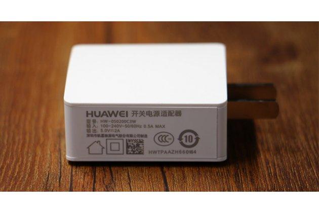 Фирменное оригинальное зарядное устройство от сети  для телефона Huawei Honor 6X + гарантия