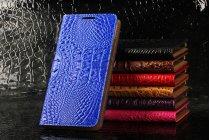 Фирменный роскошный эксклюзивный чехол с фактурной прошивкой рельефа кожи крокодила и визитницей синий для Huawei Honor 6X (BLN-AL10) 5.5/ Honor 6X Premium. Только в нашем магазине. Количество ограничено
