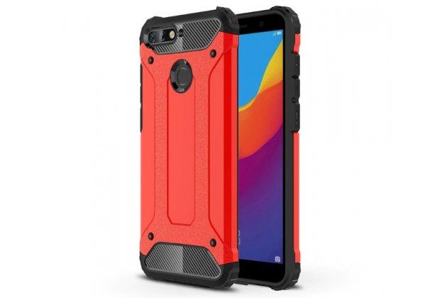 Противоударный усиленный ударопрочный фирменный чехол-бампер-пенал для Huawei Honor 7A Pro/ Huawei Enjoy 8E/ Huawei Y6 2018/ Huawei Y6 Prime 2018 красный
