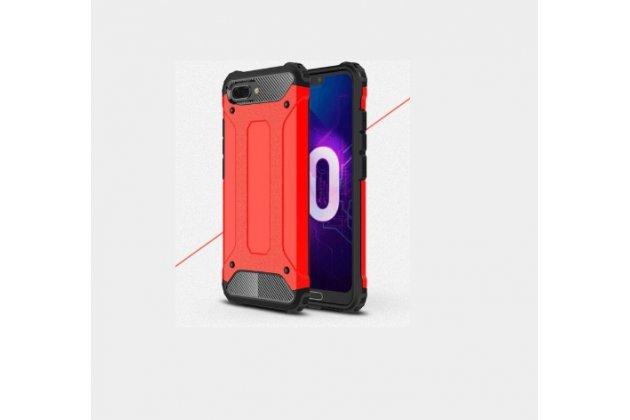 Противоударный усиленный ударопрочный фирменный чехол-бампер-пенал для Huawei Honor 10 красный