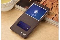 Фирменный чехол-книжка для Huawei Honor 6X (BLN-AL10) 5.5 коричневый с окошком для входящих вызовов и свайпом водоотталкивающий