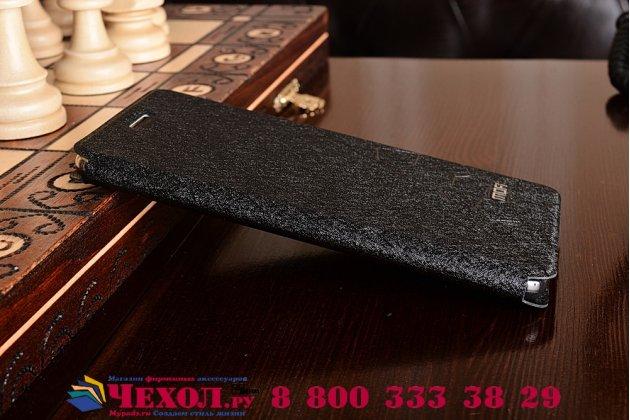 Фирменный чехол-книжка водоотталкивающий с мульти-подставкой на жёсткой металлической основе для Huawei Honor 6X (BLN-AL10) 5.5 черный