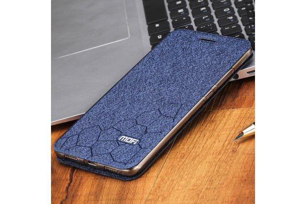 Фирменный чехол-книжка водоотталкивающий с мульти-подставкой на жёсткой металлической основе для Huawei Honor 6X (BLN-AL10) 5.5  синий