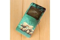 """Фирменный чехол-книжка с безумно красивым расписным рисунком """"тематика Мишки"""" на Huawei Honor 6X (BLN-AL10) 5.5 с окошком для звонков"""