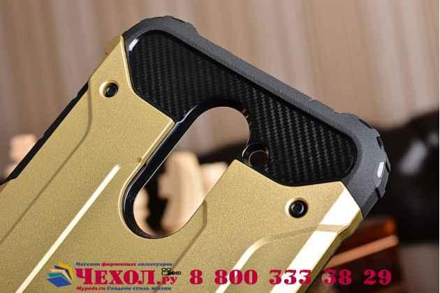 Противоударный усиленный ударопрочный фирменный чехол-бампер-пенал для Huawei Honor 6X (BLN-AL10) 5.5 золотой