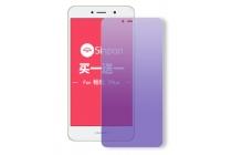 Фирменная оригинальная защитная пленка для телефона Huawei Honor 7 Plus глянцевая