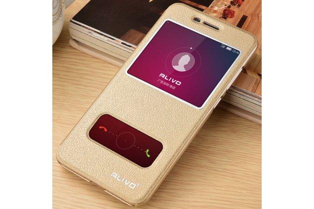Фирменный чехол-книжка для Huawei Honor 7 Plus золотой с окошком для входящих вызовов и свайпом водоотталкивающий