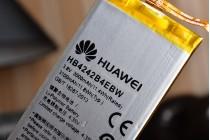 Фирменная аккумуляторная батарея 3100mAh HB4242B4EBW на телефон Huawei Honor 7i 5.2 + инструменты для вскрытия + гарантия