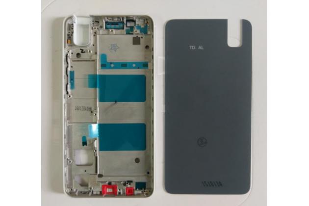 Родная оригинальная задняя крышка-панель которая шла в комплекте для Huawei Honor 7i 5.2 белая