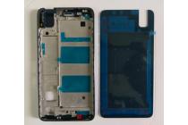 Родная оригинальная задняя крышка-панель которая шла в комплекте для Huawei Honor 7i 5.2 черная