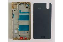 Родная оригинальная задняя крышка-панель которая шла в комплекте для Huawei Honor 7i 5.2 золотая