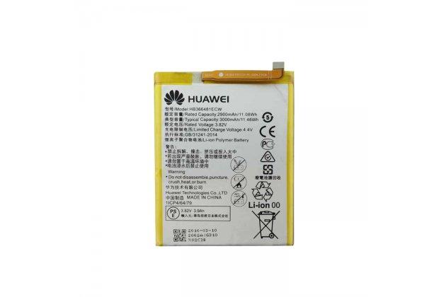 Фирменная аккумуляторная батарея 3000mAh HB366481ECW на телефон Huawei Honor 8 (FRD-AL00) 5.2 + инструменты для вскрытия + гарантия