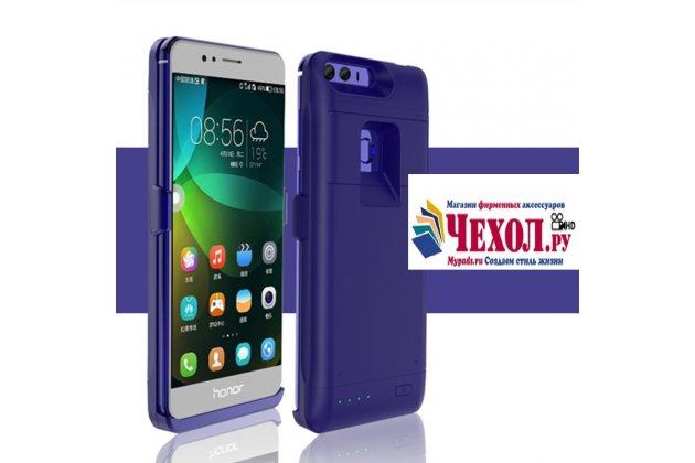 Чехол-бампер со встроенной усиленной мощной батарей-аккумулятором большой повышенной расширенной ёмкости 4200mAh для Huawei Honor 8 (FRD-AL00) 5.2 синий + гарантия