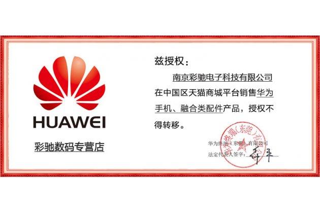 Фирменное оригинальное зарядное устройство от сети для телефона Huawei Nova / Huawei Nova Plus / Huawei Honor Magic + гарантия