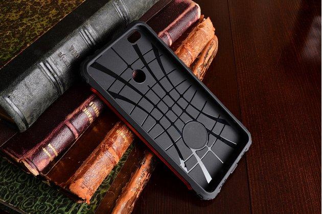 Противоударный усиленный ударопрочный фирменный чехол-бампер-пенал для Huawei Honor 8 Lite / Huawei P8 Lite 2017 Edition  красный