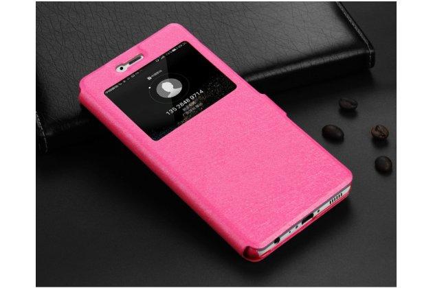 Фирменный чехол-книжка для Honor 8 Lite / Huawei P8 Lite 2017 Edition  розовый с окошком для входящих вызовов водоотталкивающий