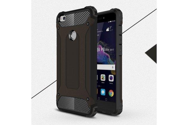 Противоударный усиленный ударопрочный фирменный чехол-бампер-пенал для Huawei Honor 8 Lite / Huawei P8 Lite 2017 Edition  черный