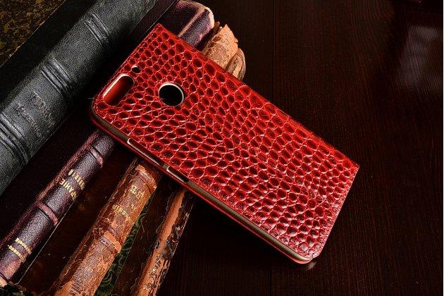 Фирменный оригинальный чехол-книжка  для Huawei Honor 8 Pro 5.7/Huawei Honor V9 5.7(DUK-AL20) красный с окошком для входящих вызовов водоотталкивающий