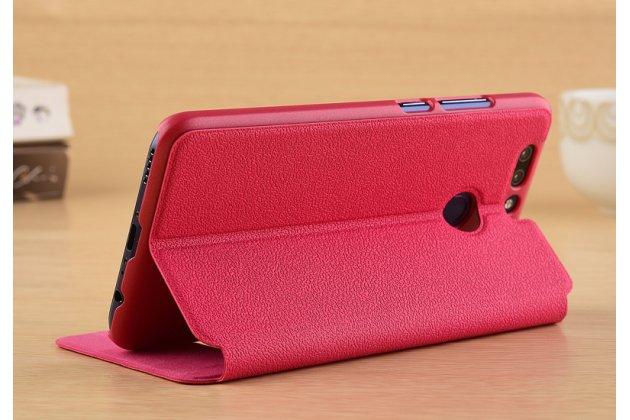 Фирменный чехол-книжка для Huawei Honor 8 Pro 5.7/Huawei Honor V9 5.7(DUK-AL20) розовый с окошком для входящих вызовов и свайпом водоотталкивающий