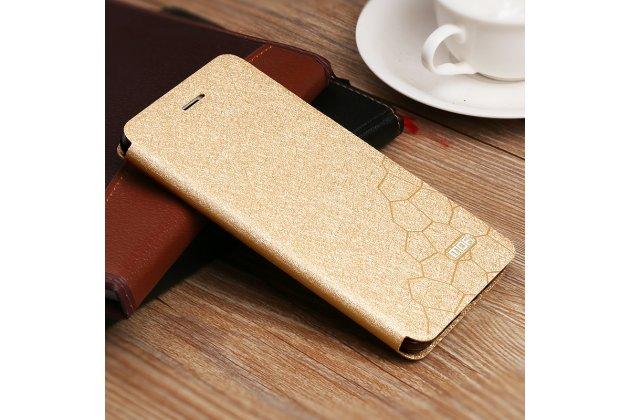 Фирменный чехол-книжка из качественной водоотталкивающей импортной кожи на жёсткой металлической основе для Huawei Honor 8 Pro 5.7/Huawei Honor V9 5.7(DUK-AL20) золотого цвета.