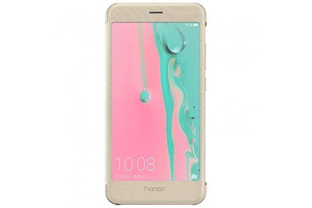 Фирменный оригинальный чехол-кейс из импортной кожи Quick Circle для Huawei Honor 8 Pro 5.7/Huawei Honor V9 5.7(DUK-AL20) с умным окном золотого цвета.