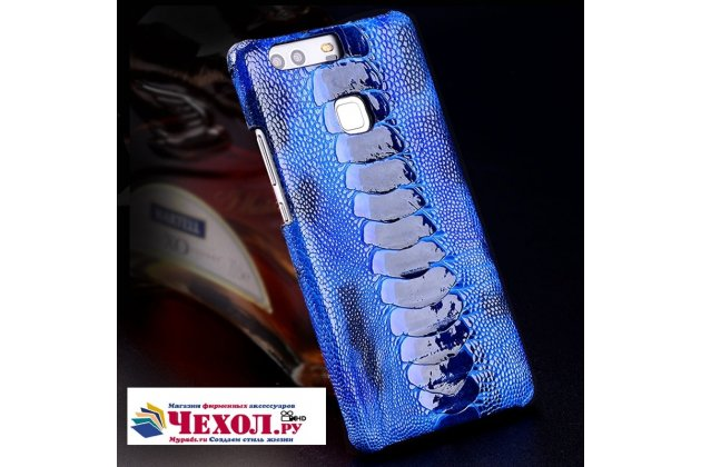 Фирменная роскошная эксклюзивная накладка из натуральной КОЖИ С НОГИ СТРАУСА синяя  для Huawei Honor 9. Только в нашем магазине. Количество ограничено