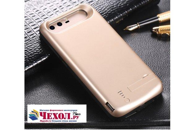 Чехол-бампер со встроенной усиленной мощной батарей-аккумулятором большой повышенной расширенной ёмкости 10000mAh для Huawei Honor 9 золотой + гарантия