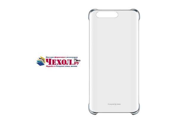 Фирменная ультра-тонкая полимерная из мягкого качественного силикона задняя панель-чехол-накладка для Huawei Honor 9 серая