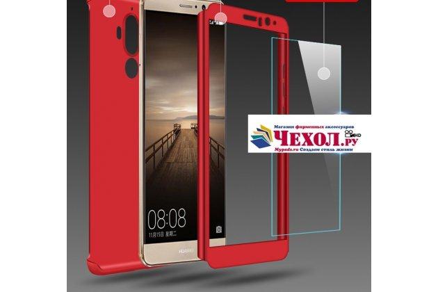 Фирменный уникальный чехол-бампер-панель с полной защитой дисплея и телефона по всем краям и углам для Huawei Honor 9 цвет розовое золото