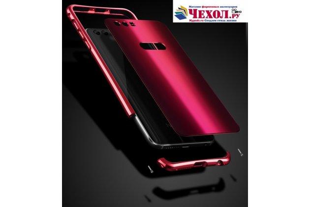 Фирменная металлическая задняя панель-крышка-накладка из тончайшего облегченного авиационного алюминия для Huawei Honor 9 красная