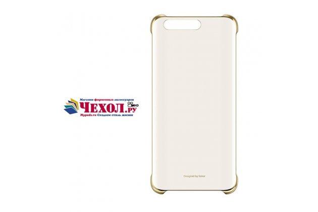 Фирменная ультра-тонкая полимерная из мягкого качественного силикона задняя панель-чехол-накладка для Huawei Honor 9 золотая