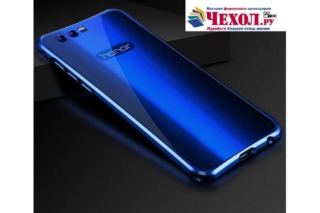 Фирменная металлическая задняя панель-крышка-накладка из тончайшего облегченного авиационного алюминия для Huawei Honor 9 синяя