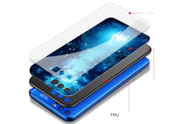 """Фирменный ультра-тонкий силиконовый чехол-бампер для Huawei Honor 9 с закаленным стеклом на заднюю крышку телефона с рисунком """"Горы"""""""