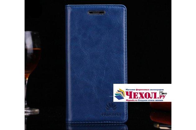 Фирменный оригинальный подлинный чехол с логотипом для Huawei Honor 8X Max (ARE-AL00) 7.12 из натуральной кожи синий
