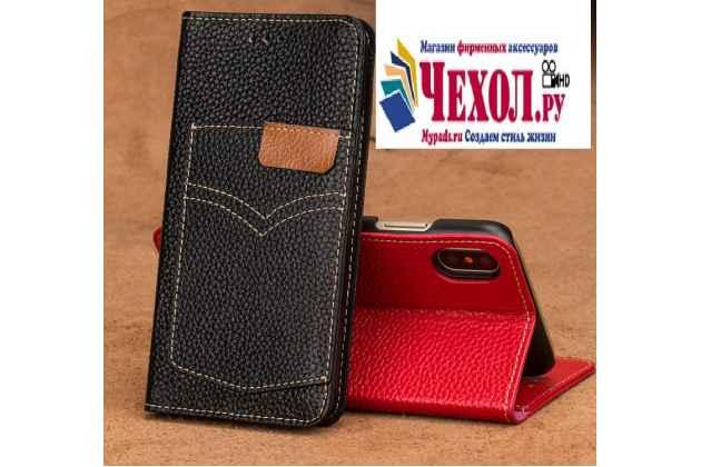 Фирменный премиальный элитный чехол-книжка из качественной импортной кожи с мульти-подставкой и визитницей для Huawei Honor 9  черный