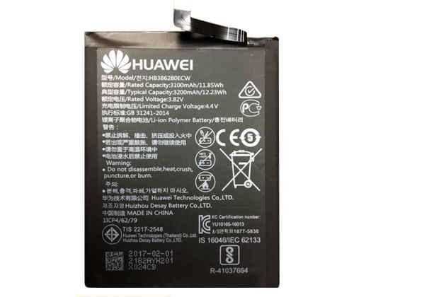 Фирменная аккумуляторная батарея 3100mAh HB386280ECW на телефон Huawei Honor 9 + инструменты для вскрытия + гарантия