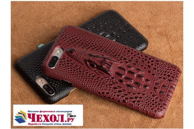 Фирменная роскошная эксклюзивная накладка с объёмным 3D изображением рельефа кожи крокодила цвет Красное вино для Huawei Honor 9. Только в нашем магазине. Количество ограничено