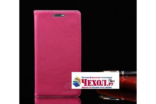 """Фирменный премиальный элитный чехол-книжка с логотипом из качественной импортной кожи с мульти-подставкой и визитницей для Huawei Honor 9  """"Ретро"""" розовый"""