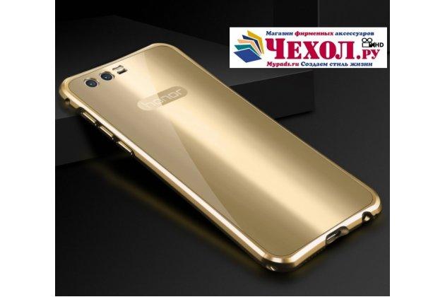 Фирменная металлическая задняя панель-крышка-накладка из тончайшего облегченного авиационного алюминия для Huawei Honor 9 золотая
