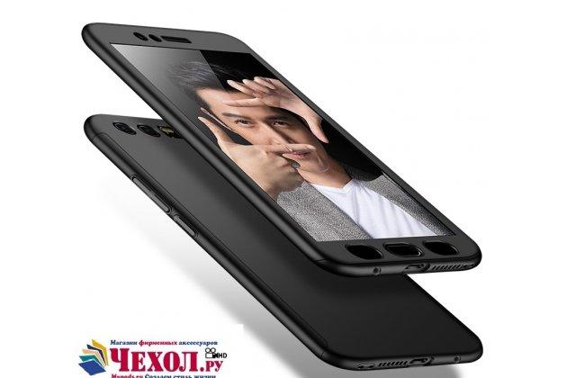 Фирменный уникальный чехол-бампер-панель с полной защитой дисплея и телефона по всем краям и углам для Huawei Honor 9 черный