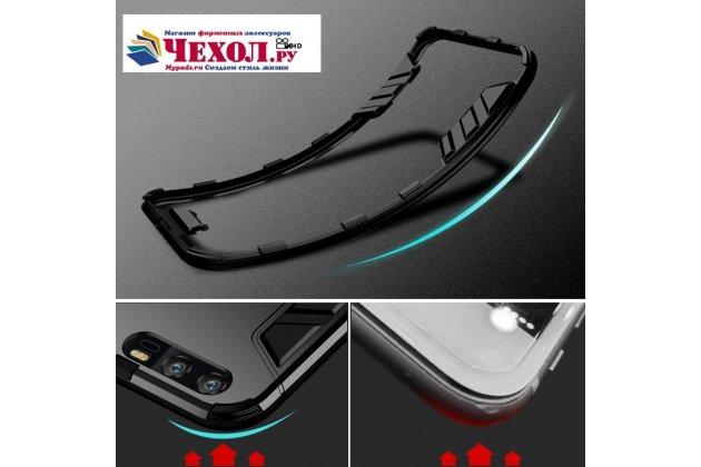 Противоударный усиленный ударопрочный фирменный чехол-бампер-пенал для Huawei Honor 9 золотой