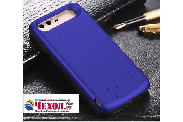 Чехол-бампер со встроенной усиленной мощной батарей-аккумулятором большой повышенной расширенной ёмкости 6500mAh для Huawei Honor 9 синий + гарантия