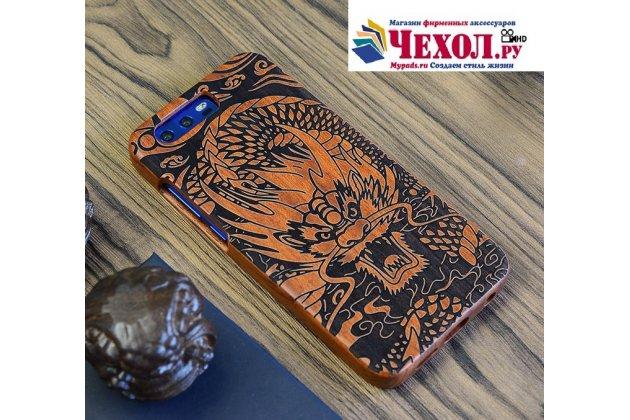 Фирменная оригинальная деревянная из натурального бамбука задняя панель-крышка-накладка для Huawei Honor 9 с рисунком Дракон