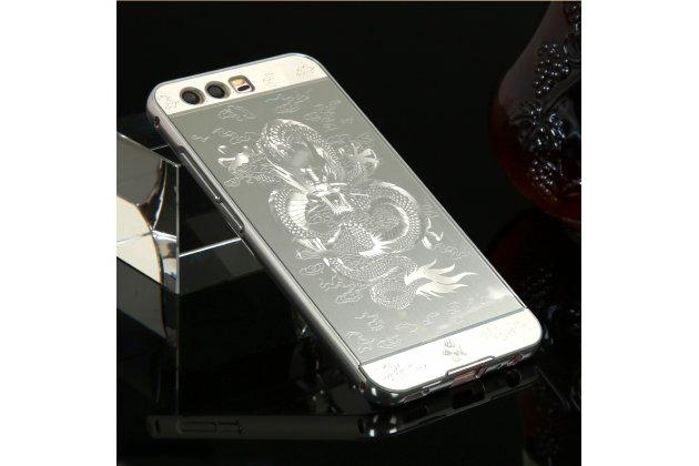Фирменная металлическая задняя панель-крышка-накладка из тончайшего облегченного авиационного алюминия для Huawei Honor 9 серебристая  с объёмным 3D рисунком тематика Дракон