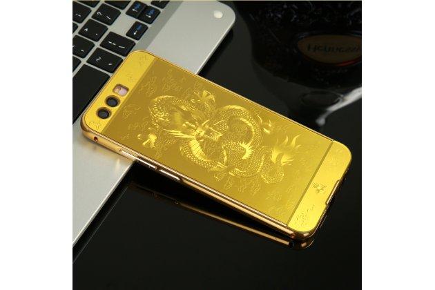 Фирменная металлическая задняя панель-крышка-накладка из тончайшего облегченного авиационного алюминия для Huawei Honor 9 золотая  с объёмным 3D рисунком тематика Дракон