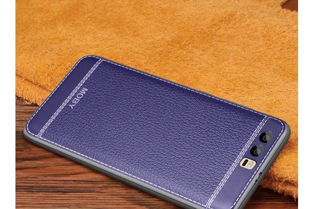 Фирменная премиальная элитная крышка-накладка из качественного силикона с дизайном под кожу для Huawei Honor 9 синяя