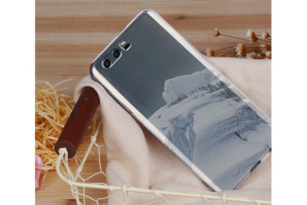 Фирменная ультра-тонкая полимерная из мягкого качественного силикона задняя панель-чехол-накладка для Huawei Honor 9 полупрозрачная