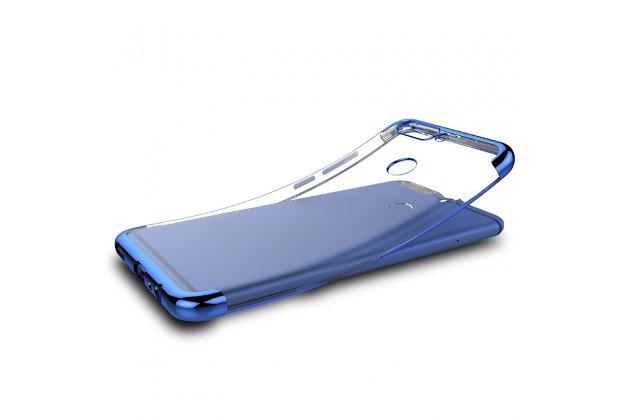 Фирменная ультра-тонкая полимерная из мягкого качественного силикона задняя панель-чехол-накладка для Huawei Honor 9 синяя