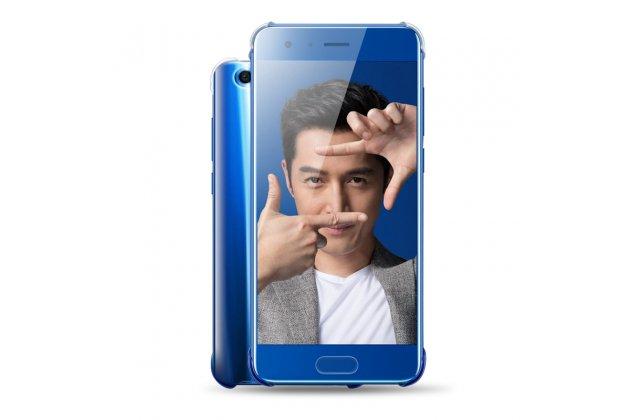 Фирменная задняя панель-крышка-накладка из тончайшего и прочного пластика для Huawei Honor 9 голубая полупрозрачная